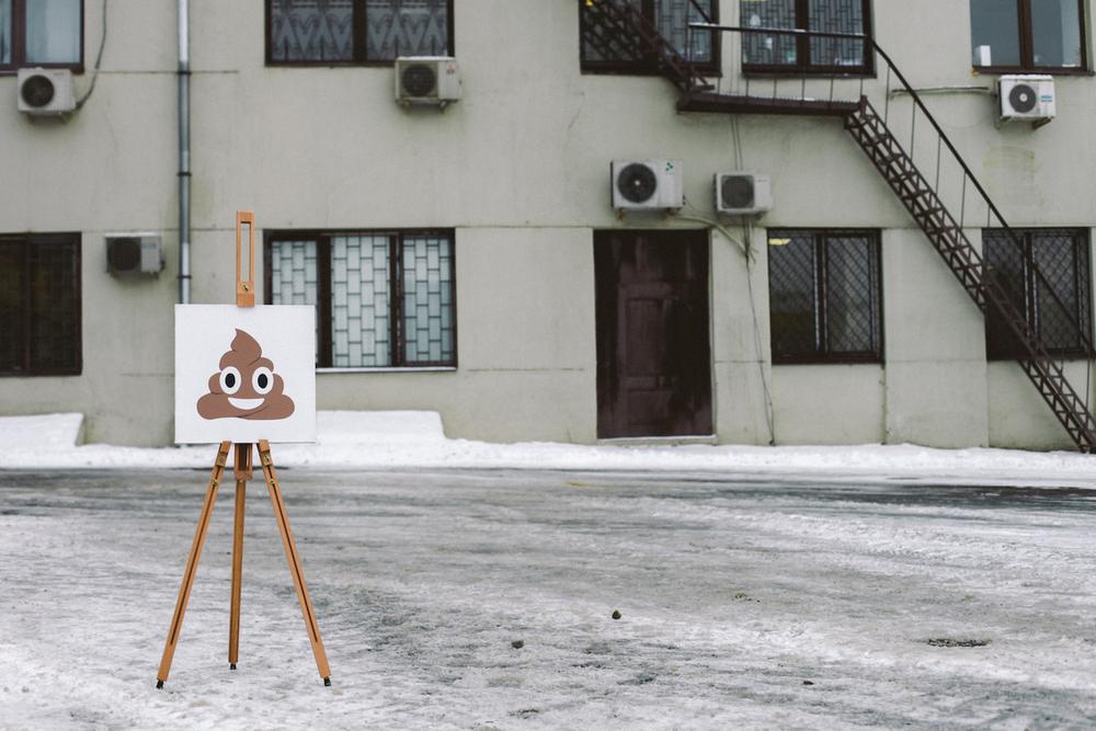 Result 💩   Acrylic,canvas,40  ×  40 cm. December 2014