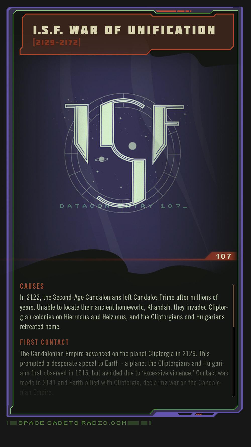 ISF_WOU_profile.jpg