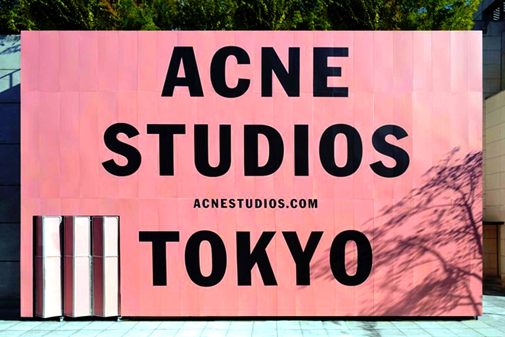 Acne-Studios-Tokyo_784x0.jpg