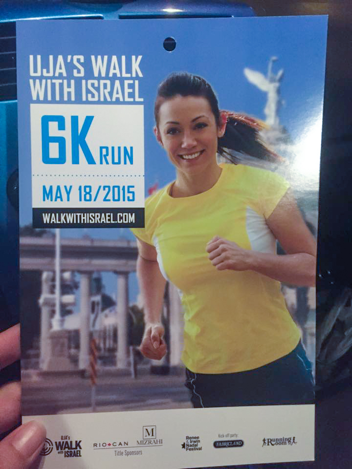Vasko Photography Toronto run with Israel marketing 1