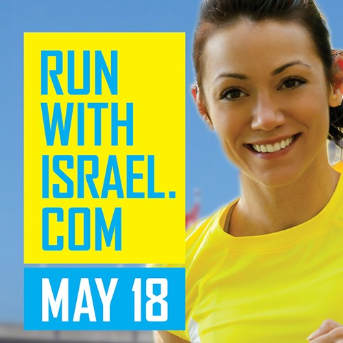 Vasko Photography Toronto run with Israel marketing 2