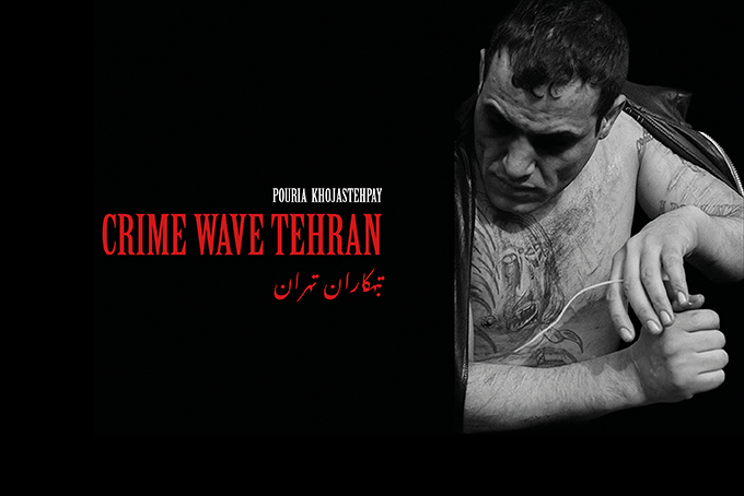 Crime Wave Tehran was compiled by Pouria Khojastehpay through individual submissions, research in Iranian media archives, and social media.  This book provides a glimpse behind the curtain of state-censorship and takes a closer look into the life of Iranian organized crime group members. Their activity went beyond gang fights, larceny, and escalated into the illegal arms and drug trade, bank robberies, dog fighting, human trafficking, and contract killing.  From battle scars and prayers, to criminal tattoos and blood spilt for gold, the Iranian criminals are united by a life in between crime and their devotion to Shia Islam.