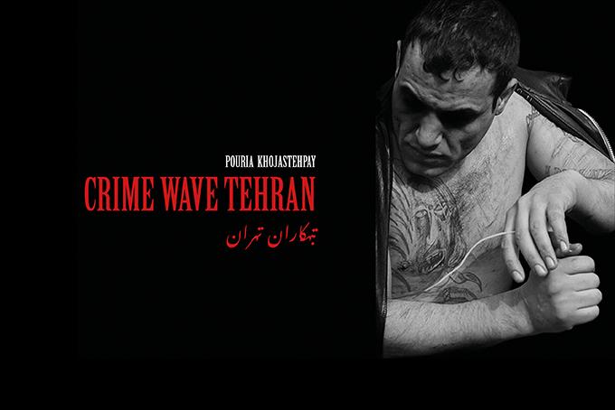 CRIME WAVE TEHRAN webshop.jpg