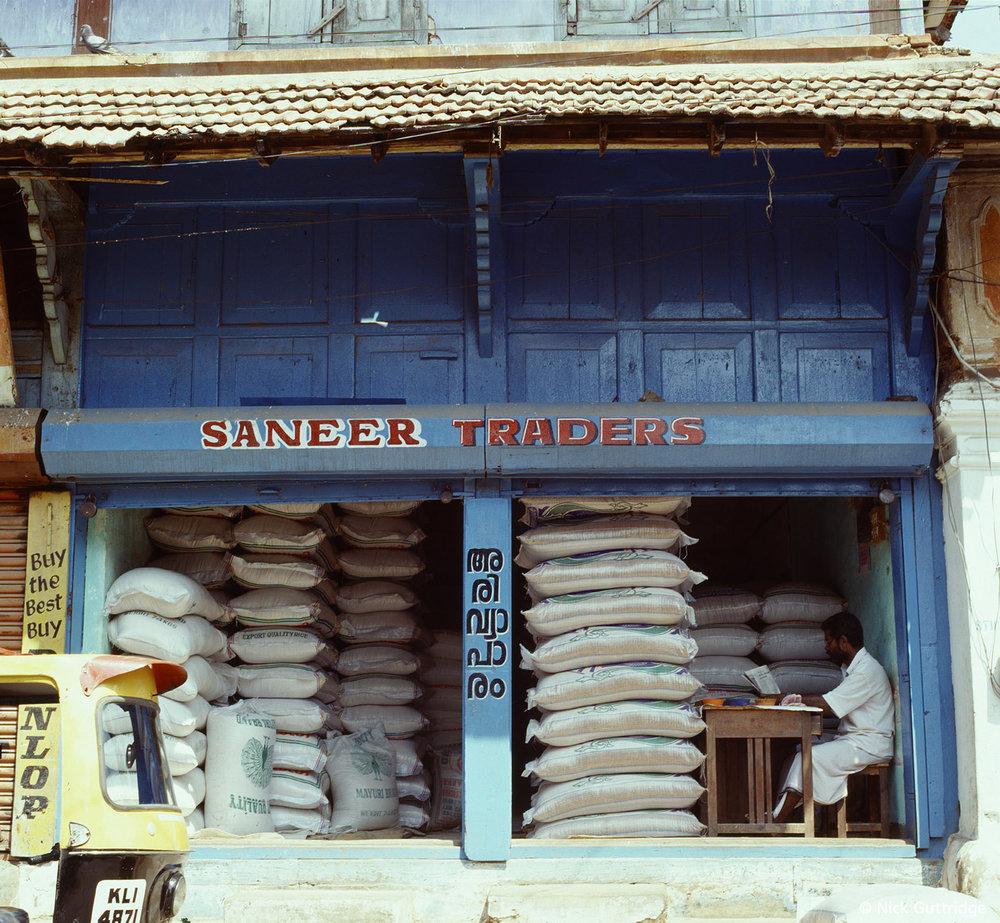 India Shop 2.jpg