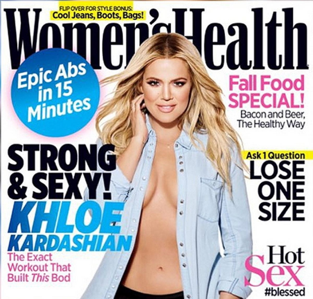 khloe-kardashian-women-health-magazine.jpg