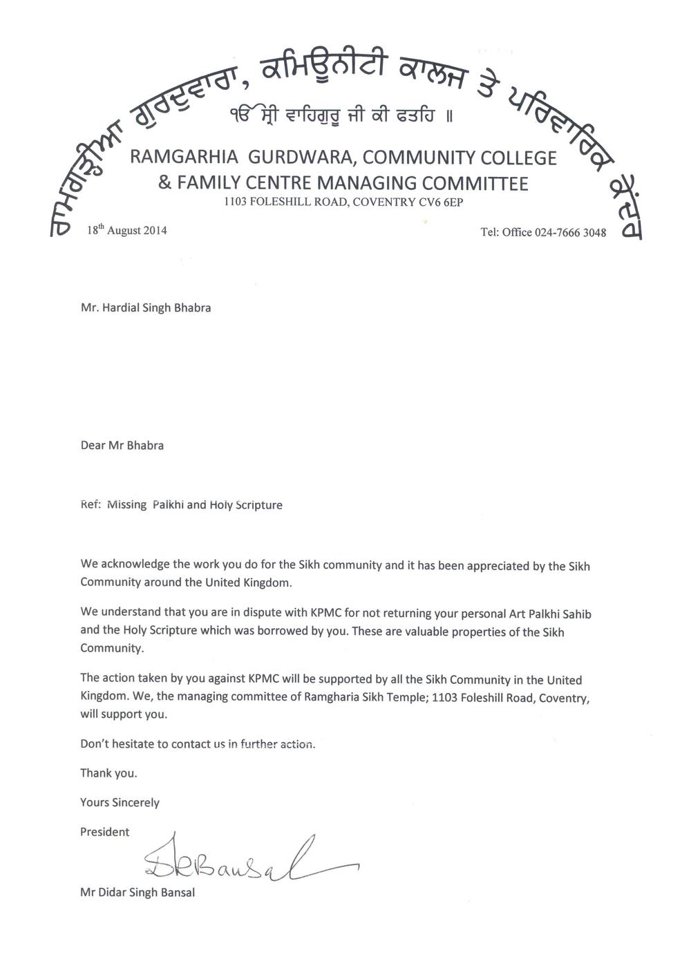 04_letter_Ramgarhia Coventry_A4.jpg