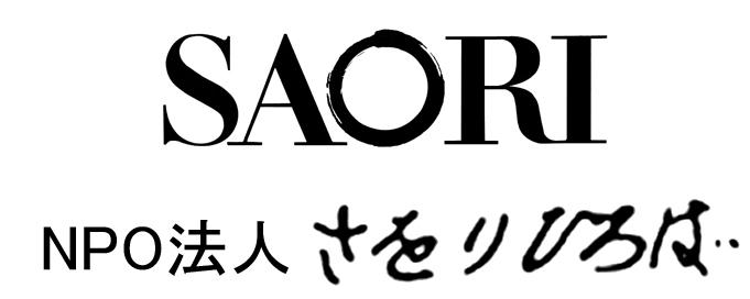 saorihiroba-logohigh.jpg