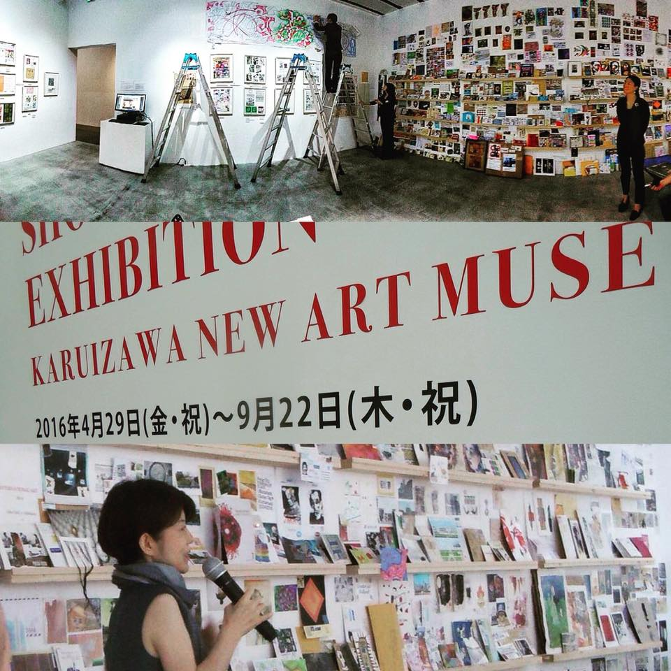 Art installation at the Karuizawa New Art Museum and artist talk of Noriko Shimizu.Photo credits: Tetsuya Fukui, Keiichi Nakamura and Ryosuke Cohen