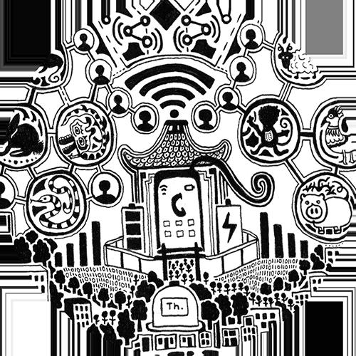 Bejing_Circle_Detail4_Fuller.png