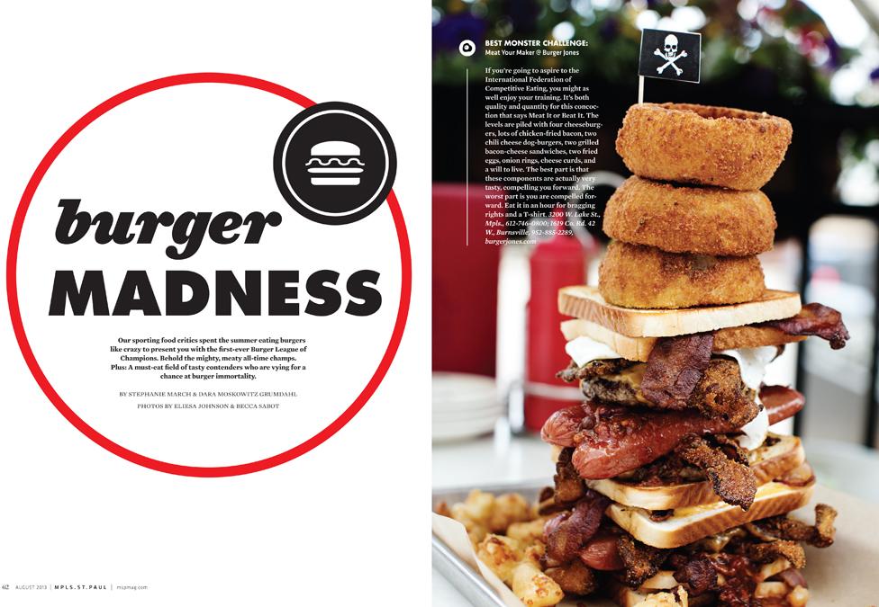 BurgerFeature0001