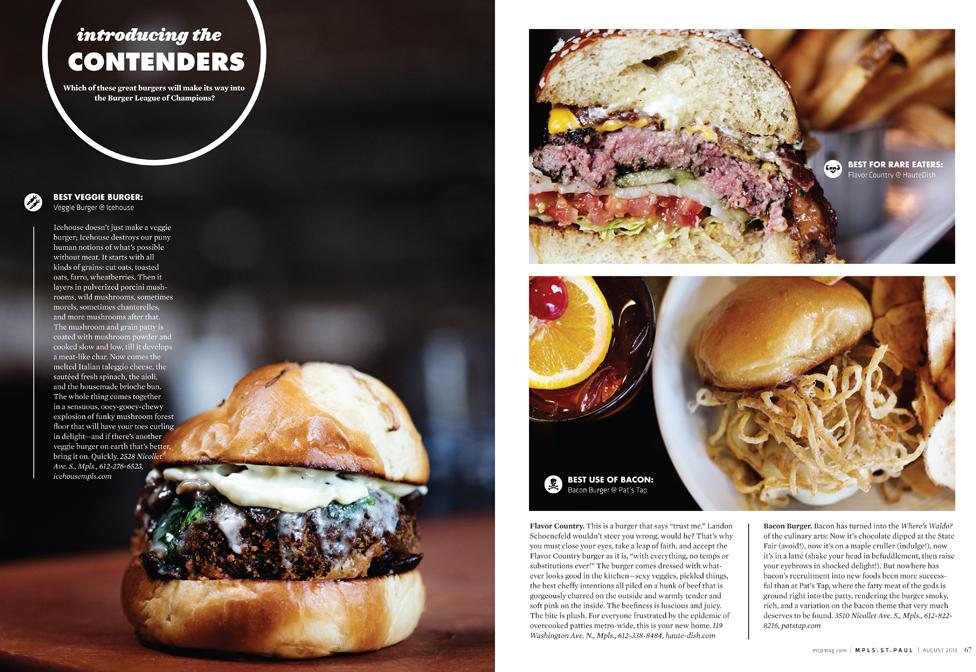BurgerFeature0002