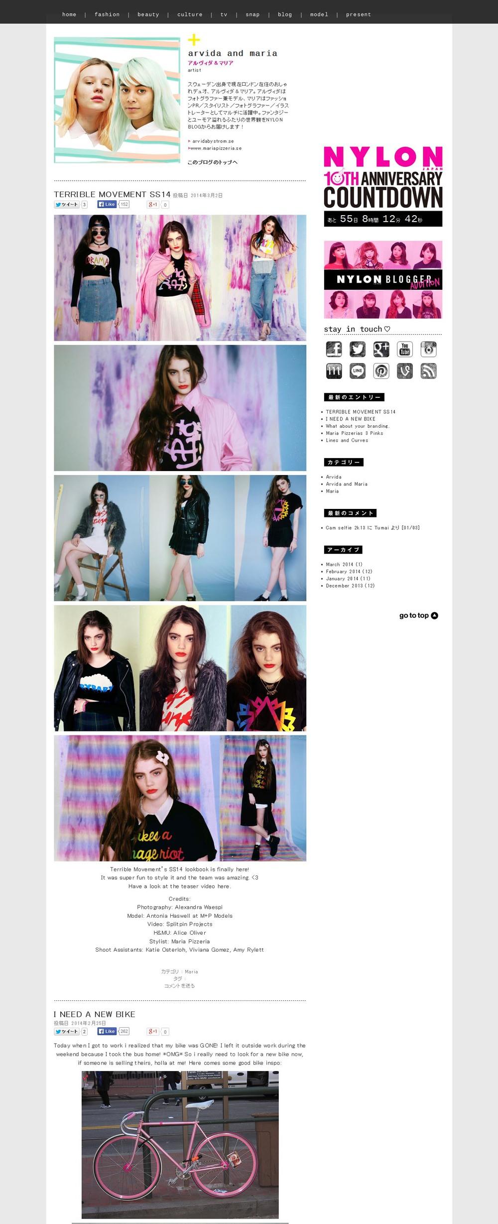 Nylon_jp, 02-03-14, Home page.jpg