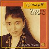 YungchenLhamo_TibetanPrayer