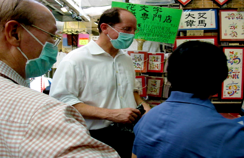Dr. Daniel Lucey wears a mask in Hong Kong during the SARS outbreak in May 2003.