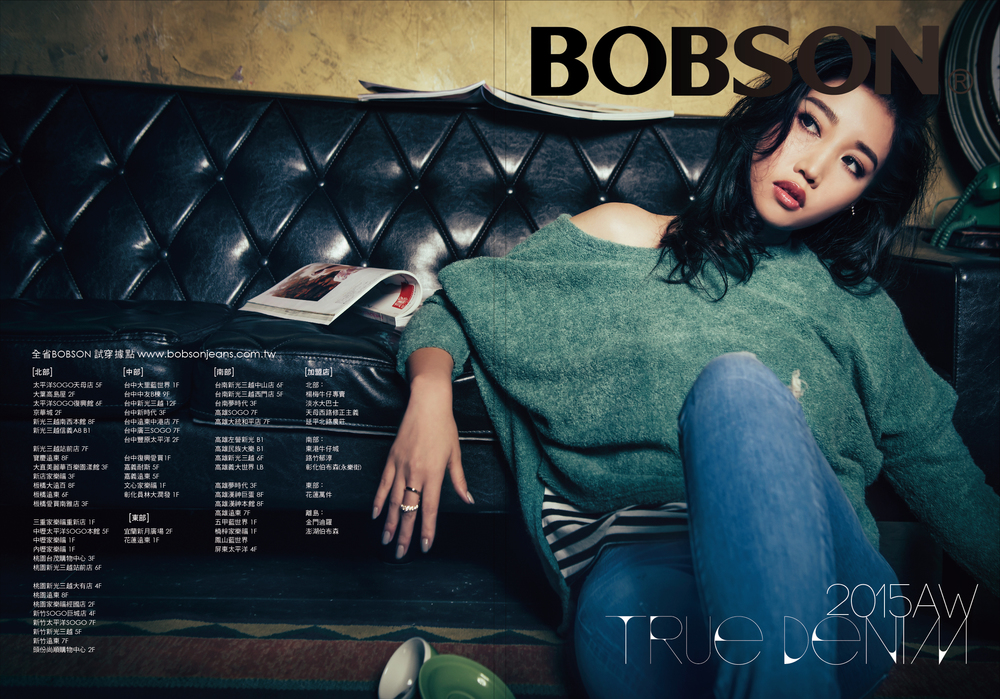 bobson 2015AW cover FA-01.jpg