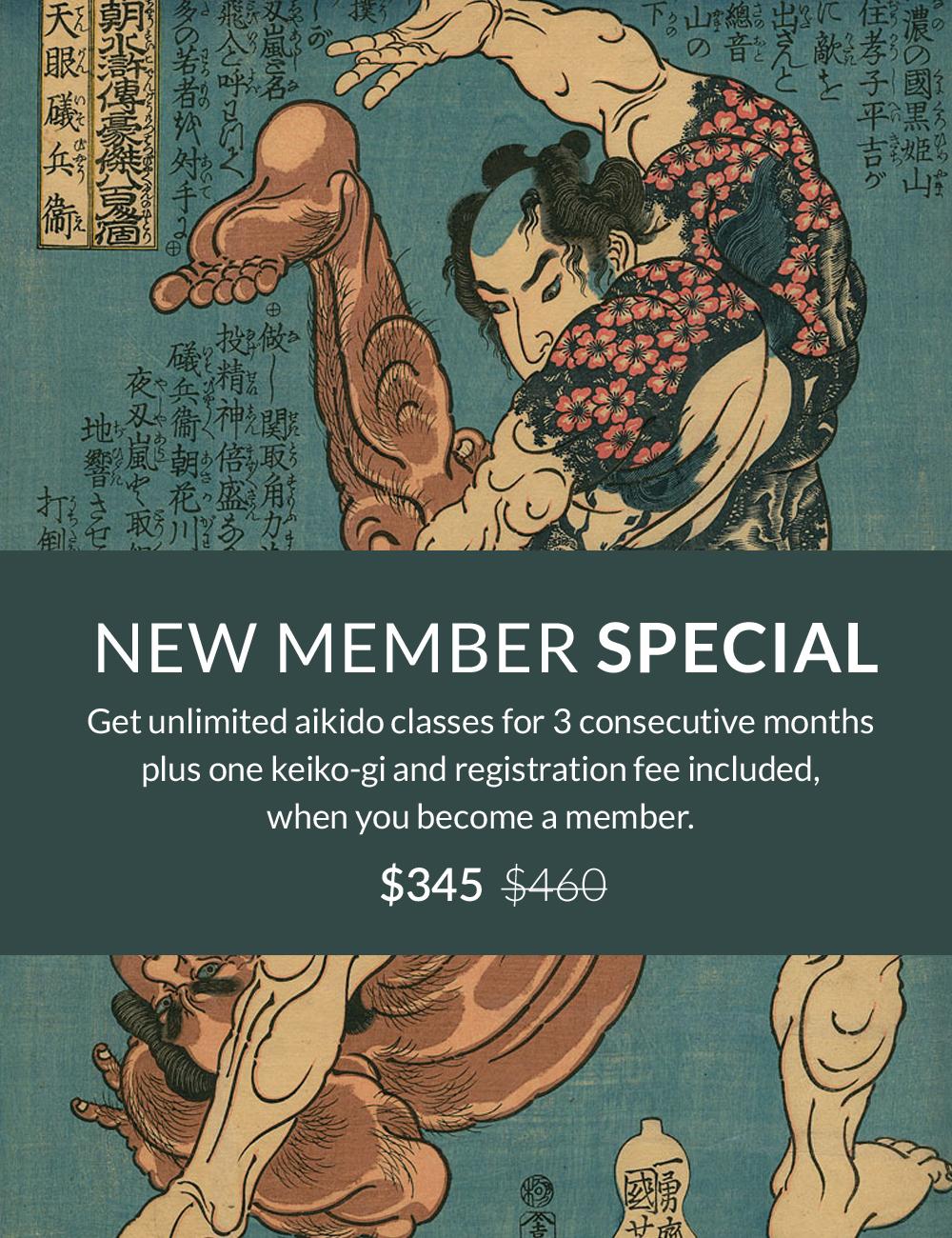 Incentive-new-member.jpg