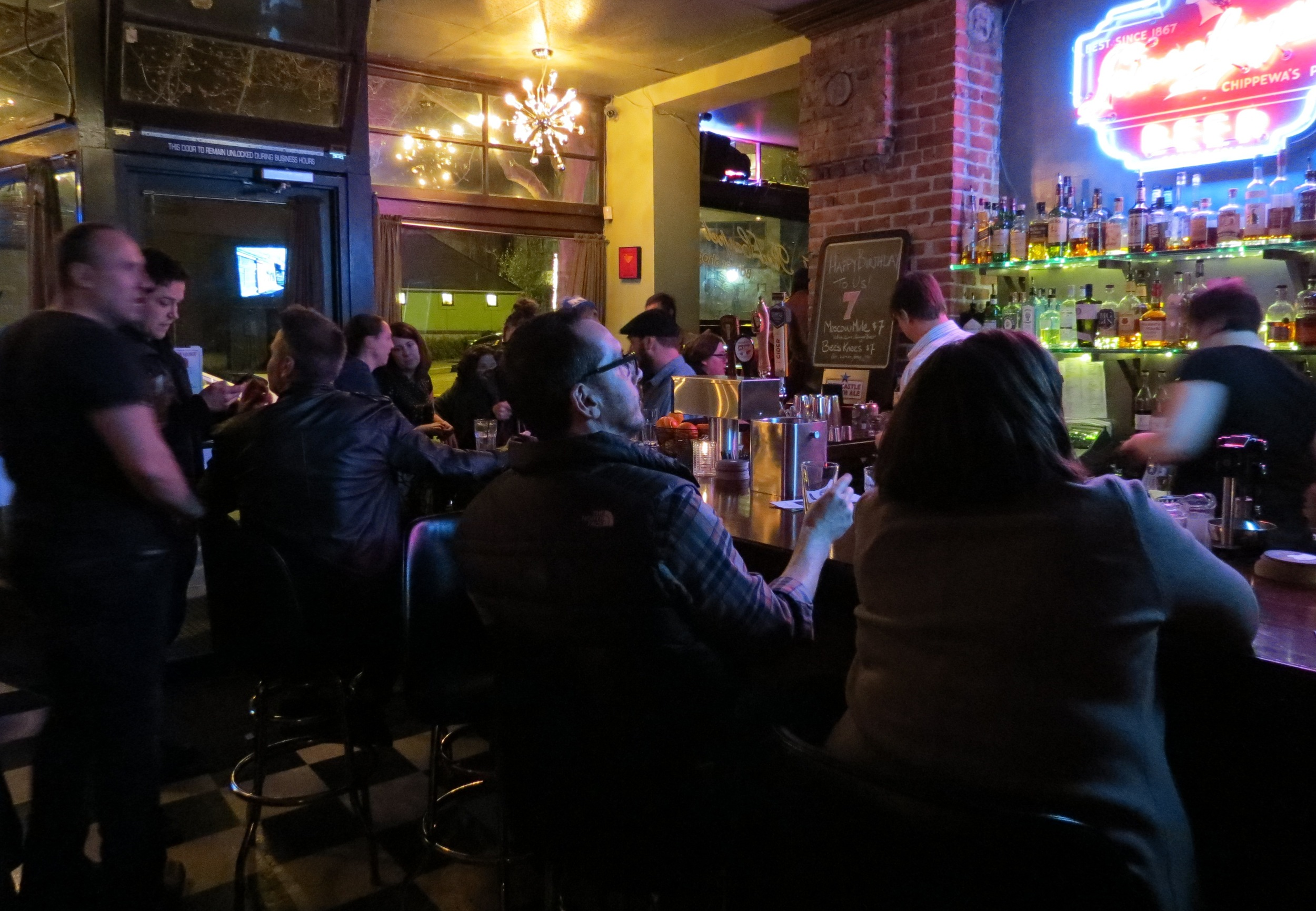 The Bottleneck Lounge