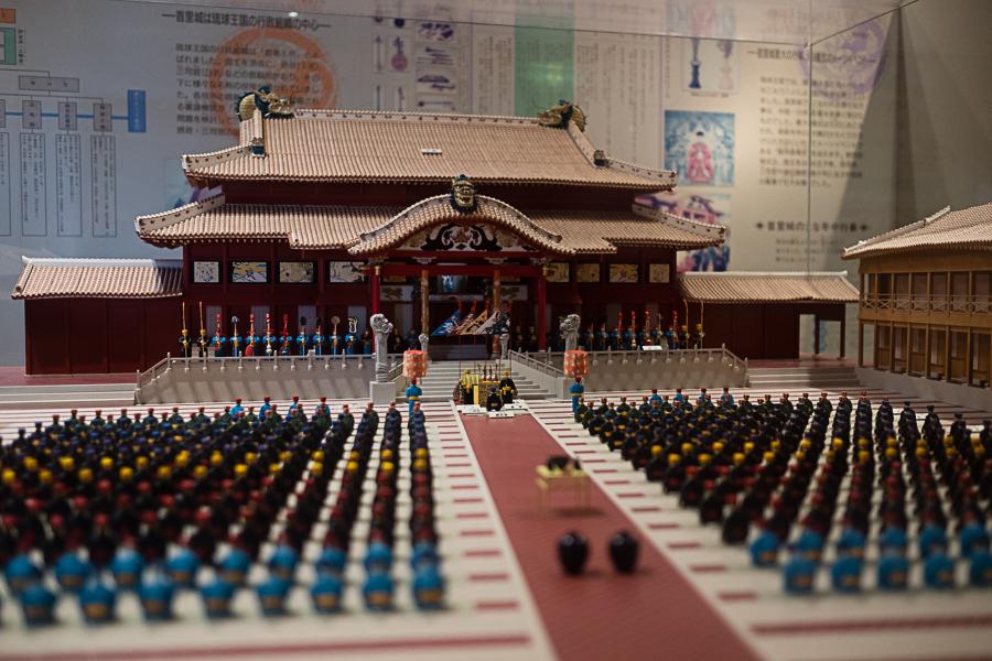 model of a Ryukyan ceremony