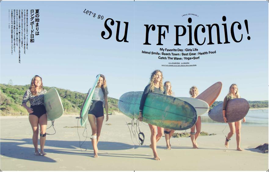 Surf Picnic by Chrystal Dawn