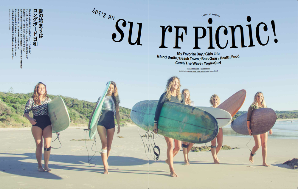 SurfPicnic_ChrystalDawn