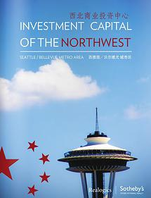 investment capitol of the northwest
