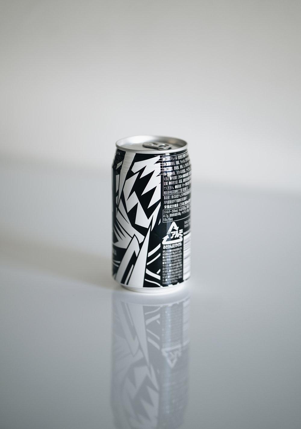 Tommii Lim - Kiiva Energy Vodka-4.jpg
