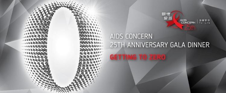 aids25_07-02_R2.jpg