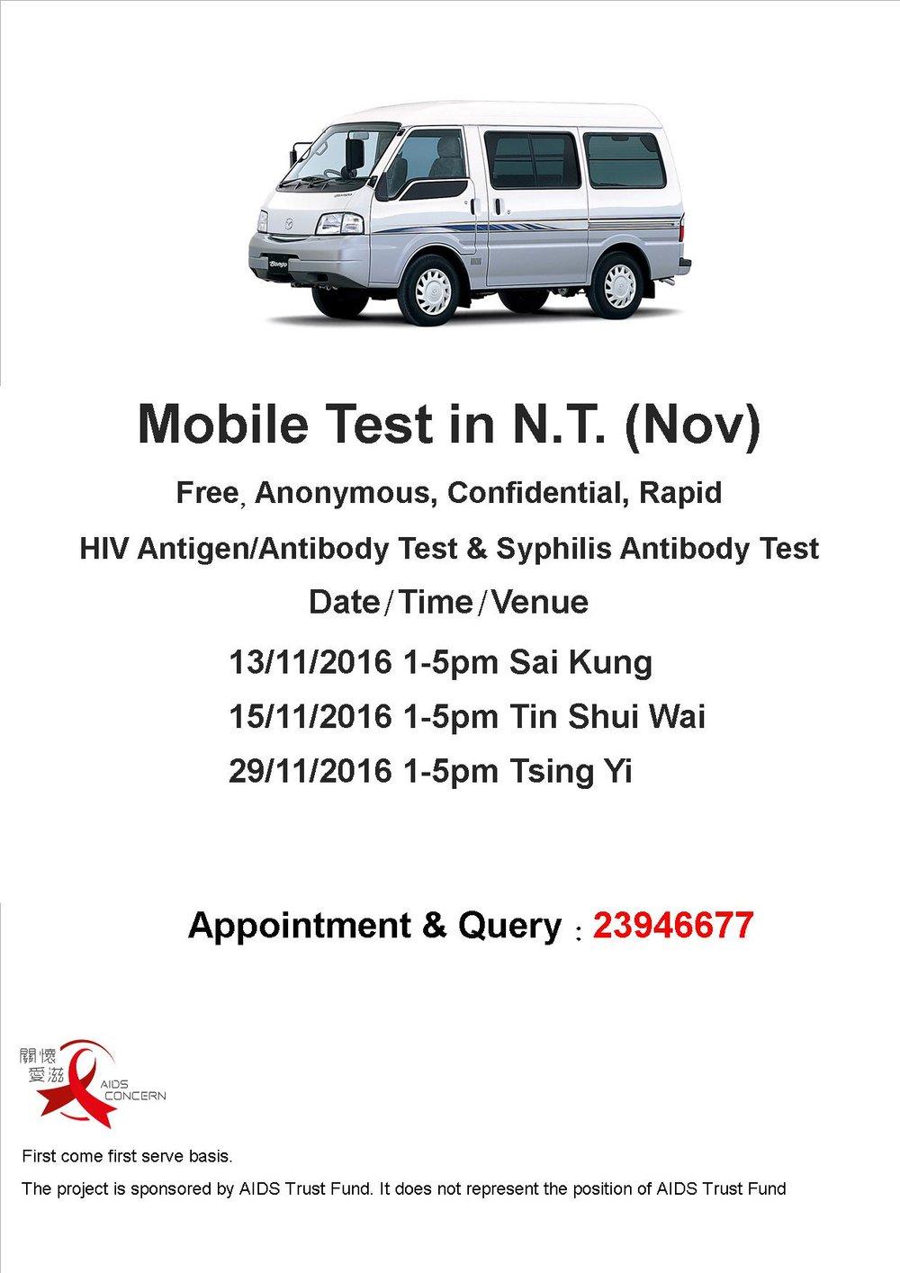 快速test_NOV16.jpg