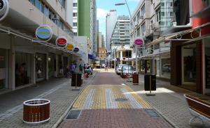 Rua Vidal Ramos, em Florianópolis