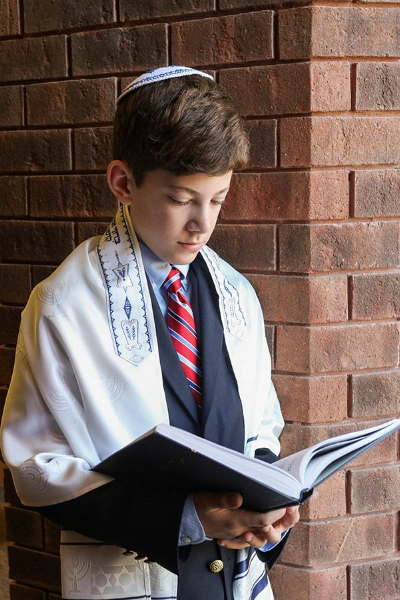 Bar Mitzvah Portrait