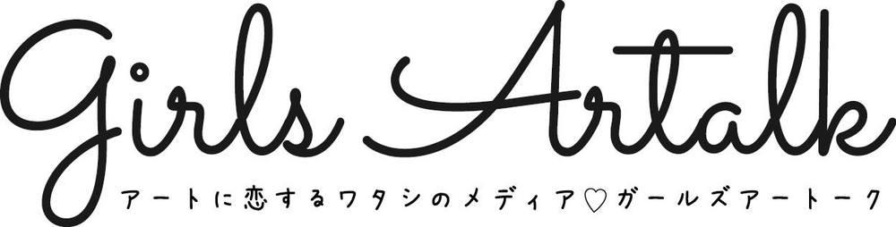 Girls Artalk Logo.jpg