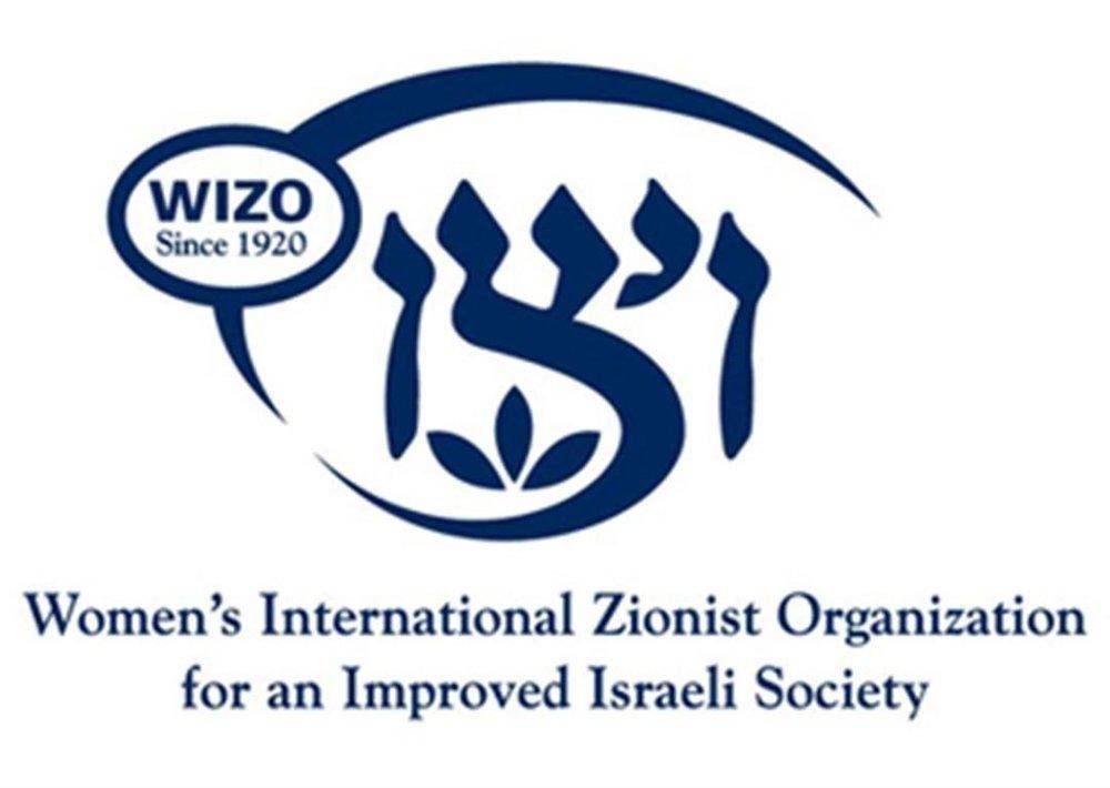 Wizo-logo.jpg
