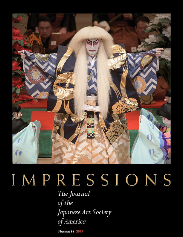 The journal  Impression  s  is sent annually to all paying members of the Japanese Art Society of America. The 2017 volume contains more than 210 pages of articles, images and reviews in a collectible-quality format.