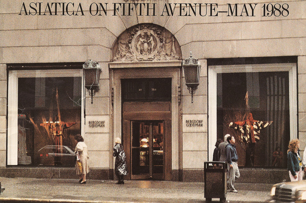 Asiatica windows at Bergdorf Goodman, 1988