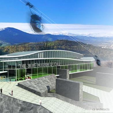 CHILEAN WINE MUSEUM