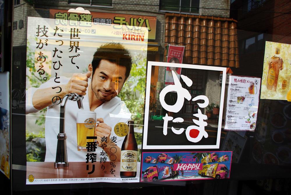 ichiro.jpg
