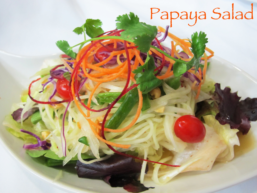 papaya salad 1.jpg
