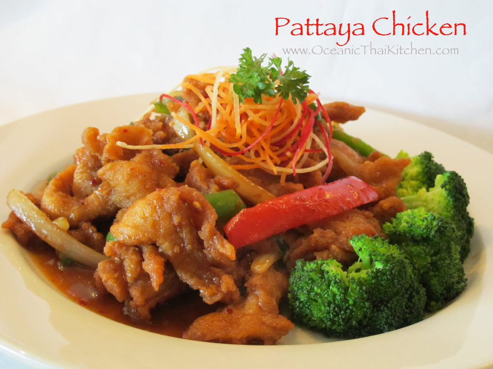 Pattaya Chicken2.jpg