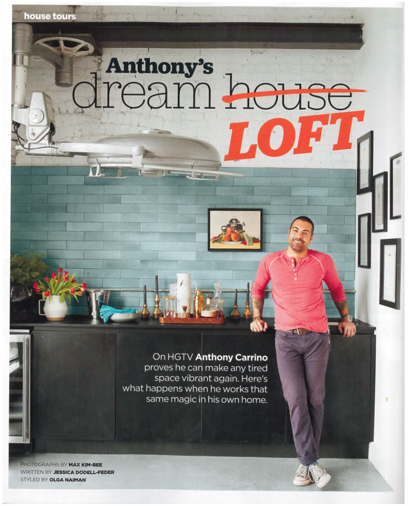 HGTV Mag House Tour.png