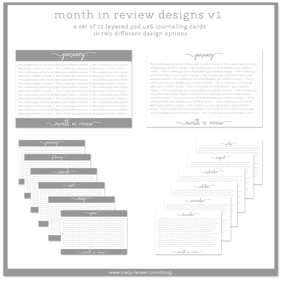 month in review designs v1 - 4x6 layered psd monthly printable journaling cards for project life ==> tracy-larsen.com/blog/shop