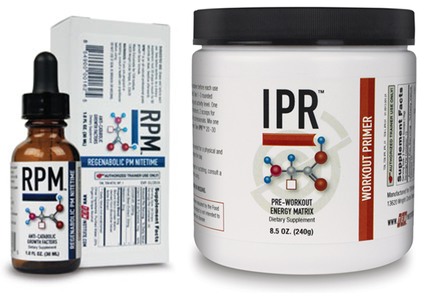 IPR_RPM