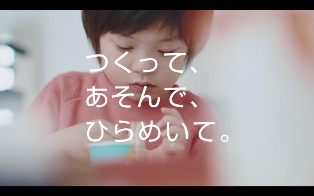 スクリーンショット 2017-09-01 10.42.27.png