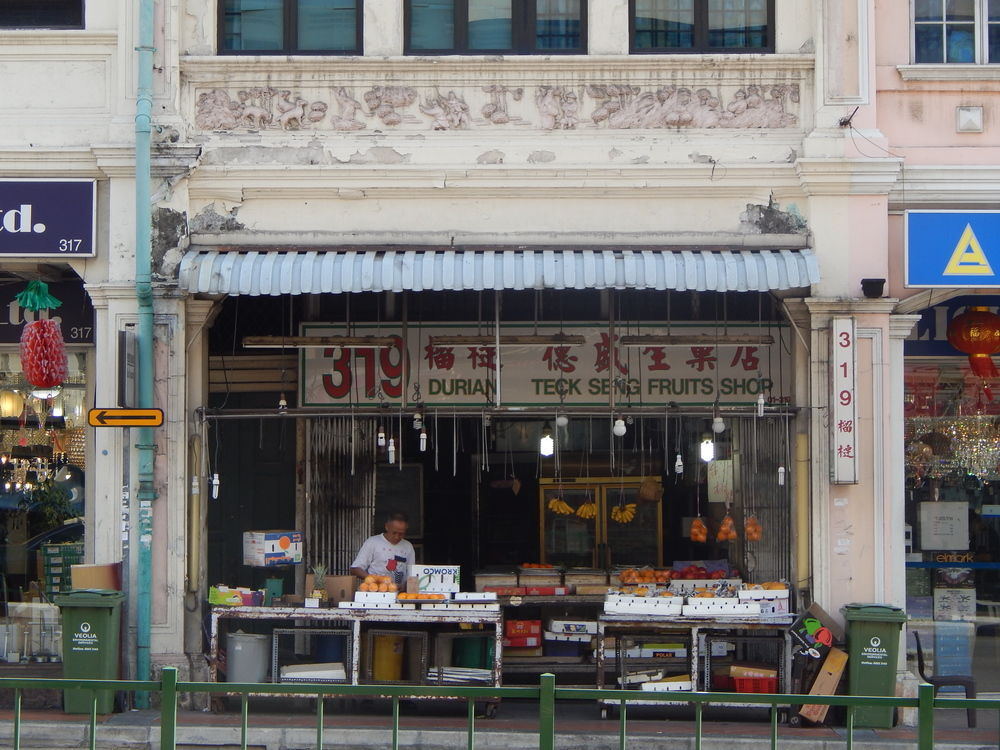 Teck Seng Fruits Shop