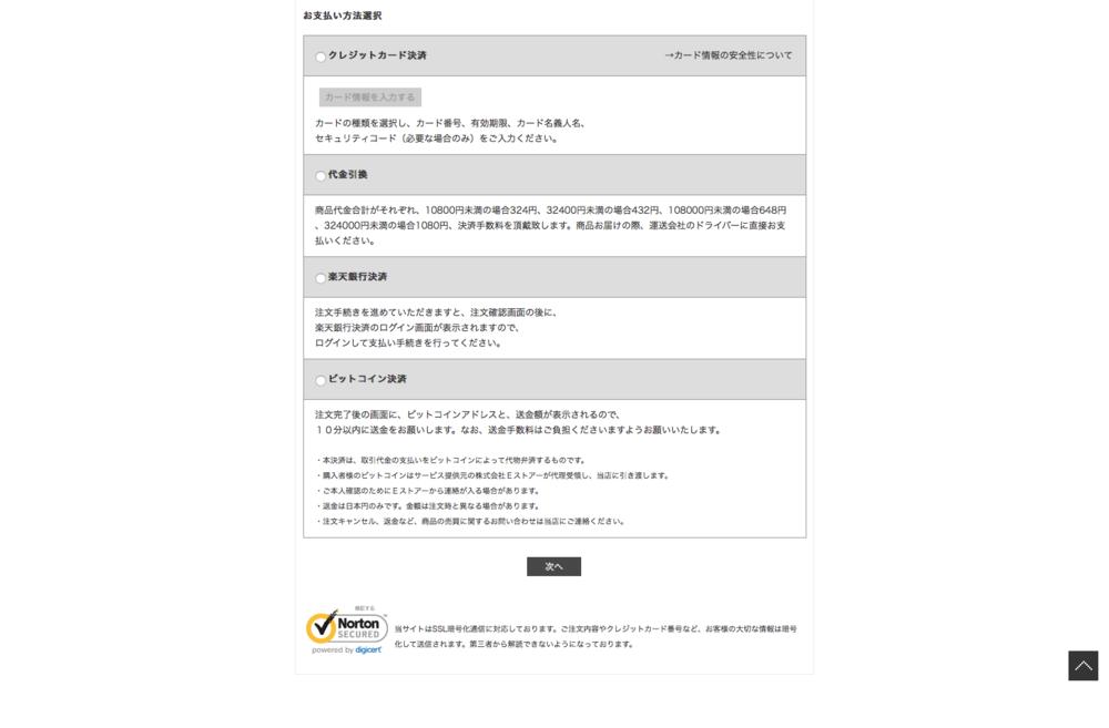 スクリーンショット 2018-05-24 7.45.06.png