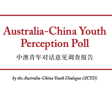 AYCD Youth Perceptions Poll