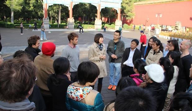 ACYD - JingShan Park