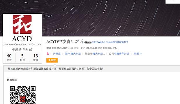 ACYD Weibo