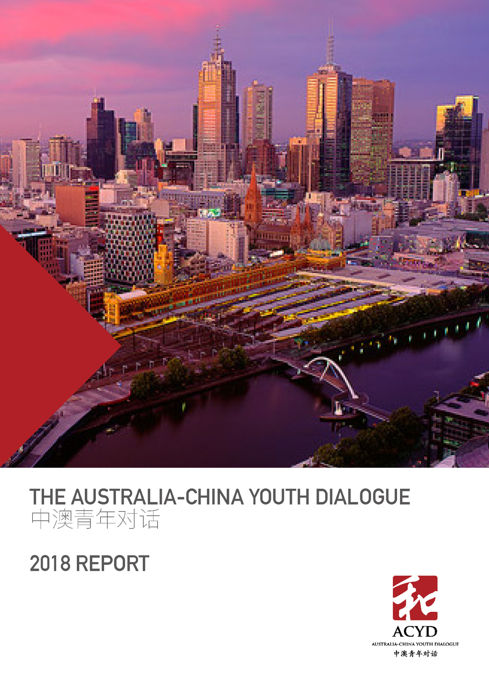 ACYD - Summary Report 2018_v6_页面_01.png