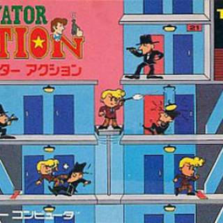 2413200-elevator_action_fc