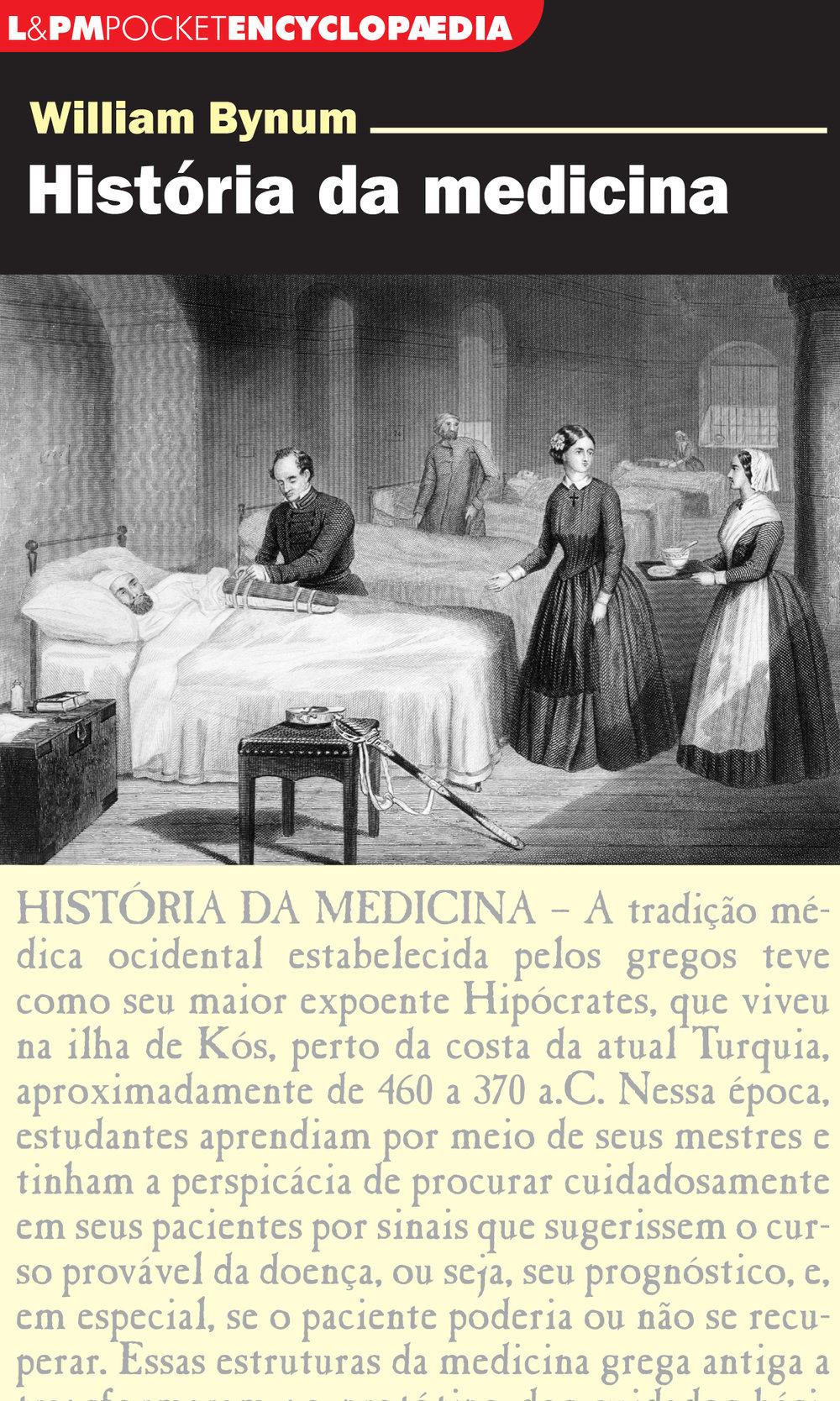 historia_da_medicina.jpg